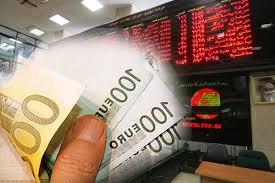 پاورپوینت شرکت های سهامی، قوانین تأسیس، انتشار سهام، پذیره نویسی، بورس و فرا بورس و انحلال شرکت ها